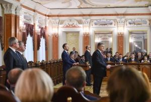 порошенко, верховный суд украины, судьи, украинцы, присяга