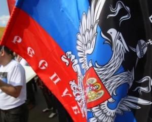ДНР, ЛНР, переговоры в Минске, мир в Украине, юго-восток Украины, Донбасс