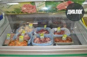 продукты питания, новости луганска, луганская область, алчевск, брянка, еда, цены, кризис, война, военный конфликт