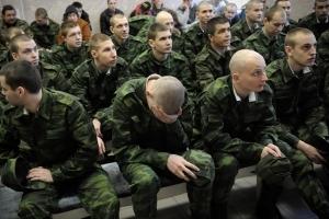 Украина, армия, мобилизация, призыв, Россия, уклонисты, наказание, Путин