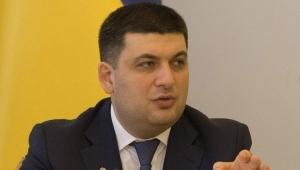 украина, гройсман, экономика, происшествия, нафтогаз, общество
