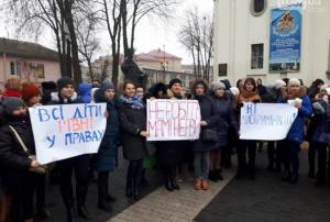 протесты, мамы, женщины, тернополь, дети, горсовет, митинг