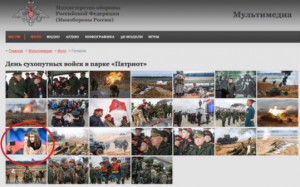Россия, Минобороны, Вермахт, Скандал, Фотографии, Сайт