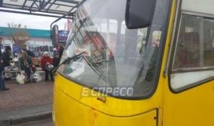 дтп, киев, погибшие, троллейбус, пострадавшие, авария, маршрутка, чп, происшествия, новости украины