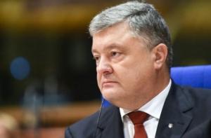 украина, крым, россия, санкции, евросоюз, ес, порошенко