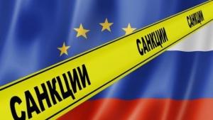 новости, Россия, ЕС, Евросоюз, антироссийские санкции, санкции против России, Австрия, Карин Кнайсль, ответ на кибератаки РФ