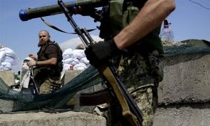 луганская область, мвд украины, происшествия. восток украины, айдар, донбасс