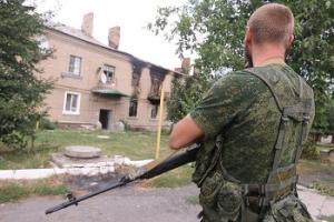 новости иловайска, новости донецка, юго-восток украины, ситуация в украине, ато, днр, снбо