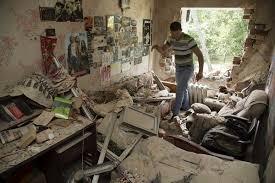 донецк, донога, донецкая область, юго-восток украины, новости украины, происшествия, общество, ато