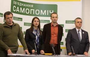 Яценюк, новости Украины, Кабмин, экономика, политика, коалиция