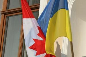 Украина,  политика, экономика, канада, помощь