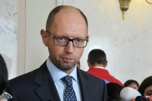 новости украины, арсений яценюк, международная конференция в поддержку украины