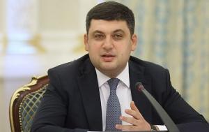Гройсман, выборы, президент Украины, президентские выборы в Украине, выборы 2019, премьер-министр, Политика, кабмин, правительство, глава кабмина, премьер-министр
