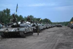 новости украины, мид украины, минские договоренности