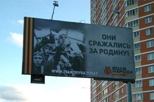 ивантеевка, москва, россия, пилоты, Люфтваффе