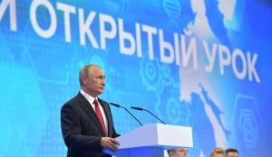 россия, путин, школа, урок, скандал, технологии, властелин