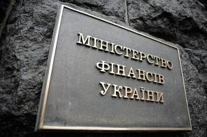 минфин, кредиторы, украина, новости, политика, бизнес, экономика