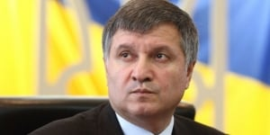 украина, киев, мвд, аваков, коррупция, полиция, общество