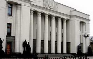 верховная рада, политика, общество, киев, новости украины, 13 мая