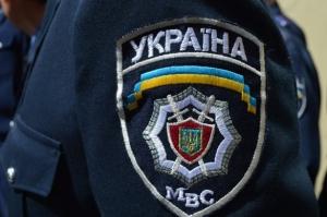 киев, шевченковский район, съемная квартира, убийство