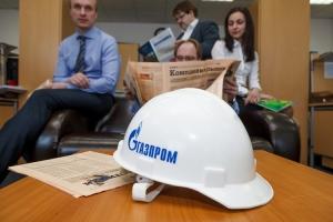 туркменистан, газпром, политика, обещство, санкции против россииса