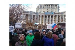 москва, митинг, врачи, протест