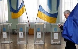 выборы в Верховную Раду, МВД Украины, новости Украины, общество, политика