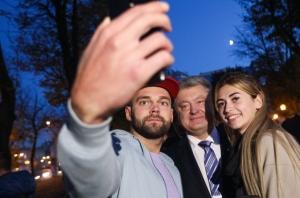 порошенко, львов, визит, всу, видео, украина