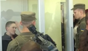 савченко, суд, терроризм, скандал, полиция, видео