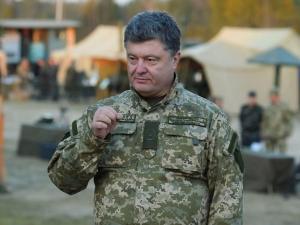 Порошенко, Украина, президент, армия, мобилизация, 4-я волна, контрактная армия