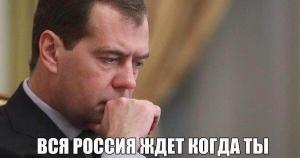 Дмитрий Медведев, саммит, Европа-Азия, новости, Брюссель, Юнкер, Макрон, Россия, новости
