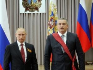 украина, крым, путин, заседание