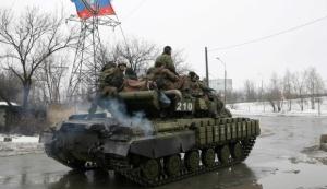 ДНР, Углегорск, контроль, донбасс, восток украины, ато