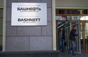 Россия, Евтушенков, ЮКОСа, Башнефть, РФ, бизнес