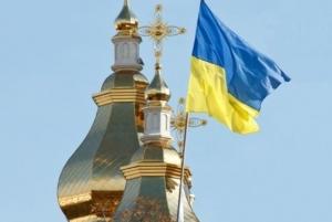 давление, украинская, церковь, УПЦ, МП, КП, люди, Украиной, Крыму, полуостров, преследование, референдум, патриархат