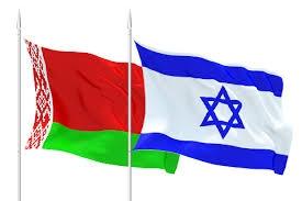 беларусь, израиль, политика, общество
