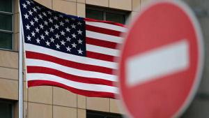 Терек, санкции, США, Россия, новости, Чечня, список Магнитского, происшествия