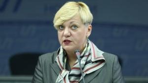 НБУ, Гонтарева, курс валют, гривна, доллар, евро, экономика, политика, война в Донбассе