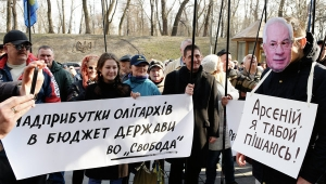 Киев, митинг, Яценюк, отставка, партия Свобода