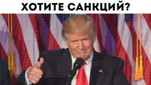 США, Россия, Выборы, Вмешательство, Трамп, Конгресс, Приказ.