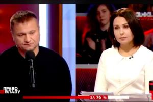 """скандал, 1+1, """"Право на владу"""", Наталья Мосейчук, гергерт, уда, донбасс, война, скандал,"""