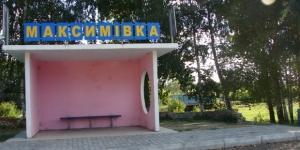 декоммунизация, переименование, города, населенные пункты, политика, общество, украина, новости