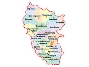 ЛНР, Луганск, Латугино, АТО, ВСУ