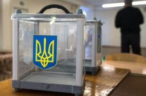 новости Украины, местные выборы 2015, политика, общество