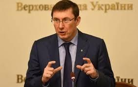Верховная рада, Законопроект, рост зарплат для работников прокуратуры, Юрий Луценко