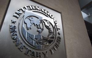 Мисся, МВФ, Украина, Кабин, финансы, экономика, Шлапак