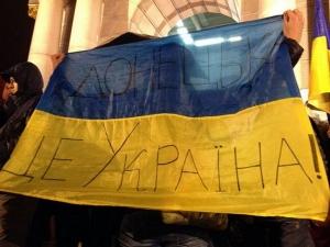 молодежь, украина, днр, донецк, донбасс