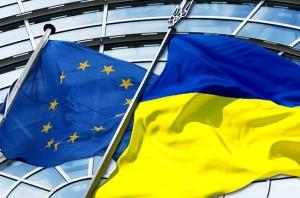 дание, евросоюз, ассоциация с ес, политика, общество, новости украины