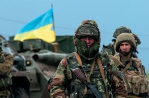 ато, донбасс, украина, происшествия, новости, всу, армия украины, восток украины