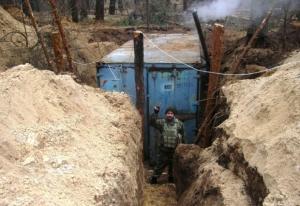 АТО, война в Донбассе, восток Украины, украинская армия, ВСУ